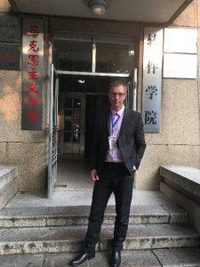 Konferenca IIKI in vabljeno predavanje na Univerzi Qufu
